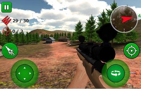 Deer Sniper Hunting Game
