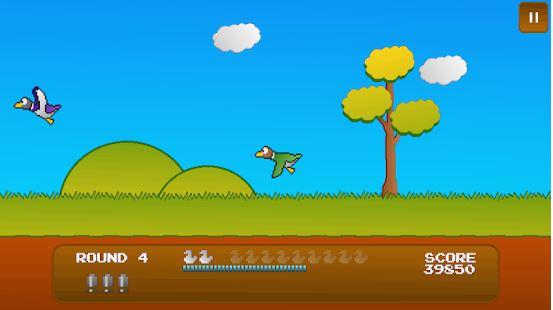 Game Berburu Duck Shoot